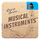 Learn Musical Instrument by Ajax Media Tech Private Limited
