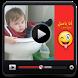 فيديوهات مضحكة by KidsAppsVid