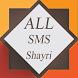 All Sms Shayri 2017 by vishvadeveloper