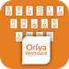 Oriya Keyboard by All Language Keyboard