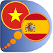 Spanish Vietnamese dictionary by Dict.land