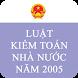 Luật Kiểm toán nhà nước 2005