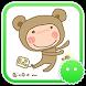 Stickey Monkey Baby by Awesapp Limited