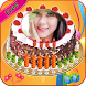 Name Photo on Birthday Cake – Love Frames Editor by Lunar Eclipse