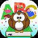 Aprender ingles para niños by Quiz Juegos