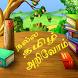 நல்ல தமிழ் அறிவோம்-NallaTamil by Tamil Virtual Academy, India, Tamil Nadu