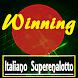 Italiano Superenalotto Win by Dream hope