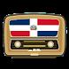 Dominican Republic Radio by Omewsa
