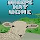 Sheep's Way Home by urbanvlegend.com