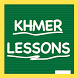 Khmer Lessons - Learn Khmer by Innovation K21 Co., Ltd