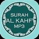 Surah Al Kahf Mp3 by BLACKSWAN