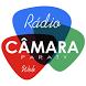 Rádio Câmara Paraty by Ciclano Host