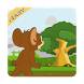 Jerry Adventure Escape World by Abdi Apps