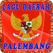 Lagu Daerah Palembang Lengkap by Nayaka Developer
