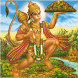Top Hanuman Songs by Best Entertainment Store