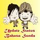 Update Status Bahasa Sunda by viralkan apps