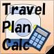 BOM like Travel Plan Calc by ARIGA WORKS