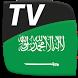 Saudi Arabia TV EPG Free