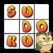 Sudoku PRO & FREE by petervo
