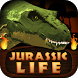 Jurassic Life: T Rex Simulator by Gluten Free Games