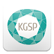 KGSP Events