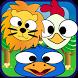 Children Game Kids by Horizon Entertainment Apps