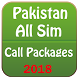 All Sim Call Packages Pk: by Iqra Tech