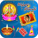 Diwali Greetings Photo Frames by Rams Apps