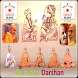 BAPS Guruhari Darshan by Friendsoftapp