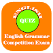 English for Competition Exam by eStudy Solution