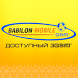 MobiTone by Babilon-Mobile