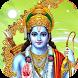 Hare Rama Hare Krishna by Spiritual Studio