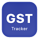 GST Rate Finder and Price Tracker by Bharatiya Apps