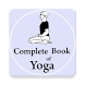 Yoga Book by yatin1