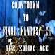 Countdown to Final Fantasy XII by Tick Tock Applications
