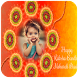 Rakhi Photo Frame 2017 by Curiosityapps