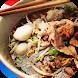 สูตรก๋วยเตี๋ยว สูตรอาหารไทย by danaiapp
