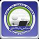 Aetikaf Data Entry by IT department of Dawateislami