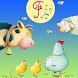 Chante et ecoute la ferme by Diapason Apps