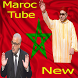 Morocco Tube Pro by bobtaf