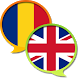 English Romanian Dictionary by SE Develop