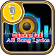 Chimene Badi All Song Lyrics by myblossom
