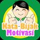 Kata Bijak dan Motivasi by RITEKNO