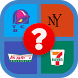 Guess The Restaurant Quiz - A Restaurant Logo Game by EMIG