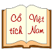 Truyen co tich Viet Nam by DT Mobile