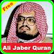 Abdullah Ali Jaber Quran mp3 - High Quality Sound