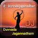 Duvvada Jagannadham Lyrics & Songs