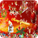 Christmas Wallpaper HD by Wallpaper Collection