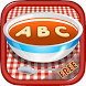 Alphabet Soup Free by Cromna