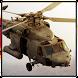 Gunship Air Clash Heli War by Magnum Games Studio
